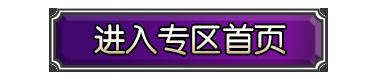 炉石传说卡组