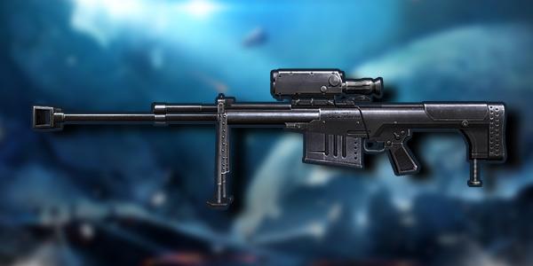 10式狙击枪