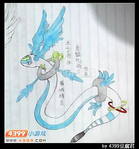 自创妖怪手绘—蒂城精灵