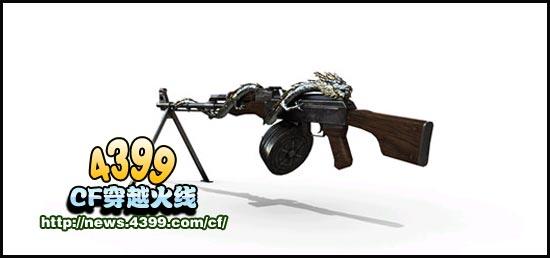 CF盘龙RPK多少钱 英雄武器RPK盘龙价格