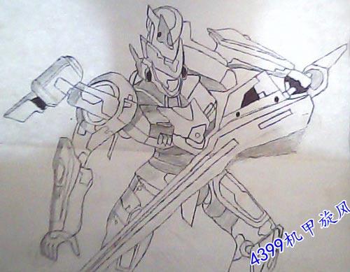 【参赛】机甲旋风手绘素描天剑