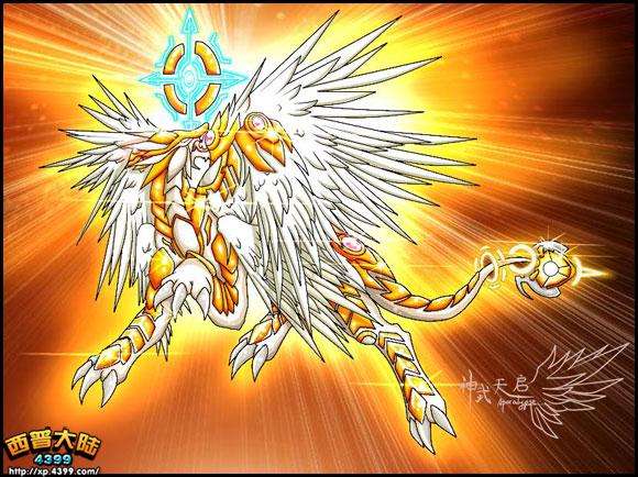 西普玩家板绘 自创精灵圣甲天灵龙