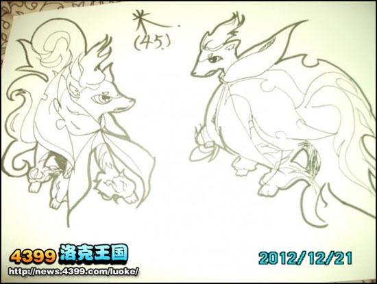 洛克王国忍法-拟风暴战犬 4399糯米 洛克王国自创宠物绘画