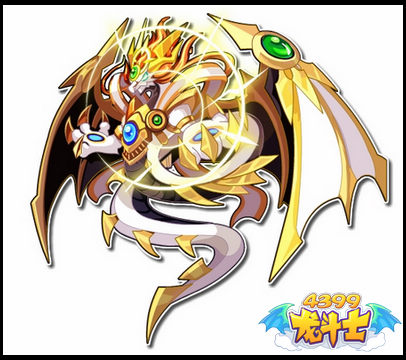 龙斗士第七龙神苏醒