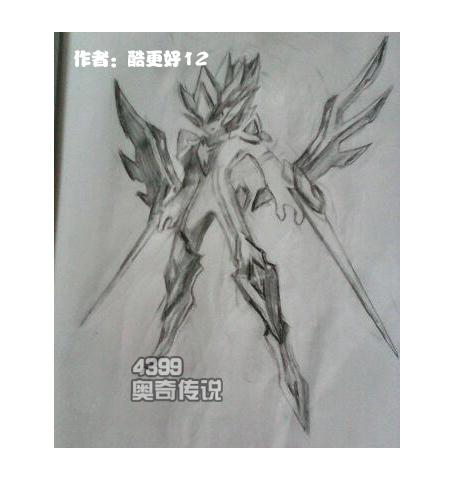 精灵手绘---铅笔画神诺亚