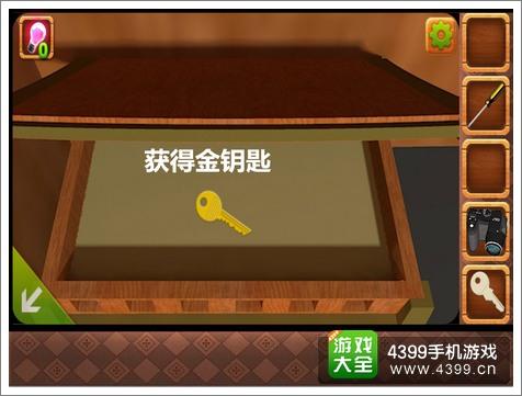 魔法逃脱之不可告人3第7关攻略攻略与剑新密室图片