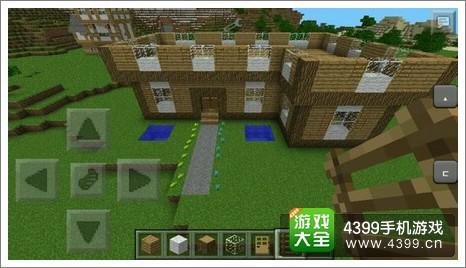 我的世界别墅