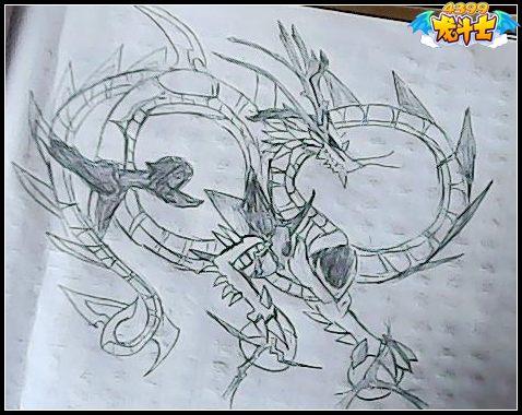 龙斗士手绘神兽苍龙