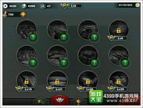 世界征服者3简易新手入门攻略快速对比游戏玩哈弗m6自动挡和油耗挡手动了解图片