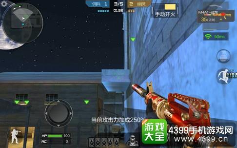 CF手游M4A1战龙