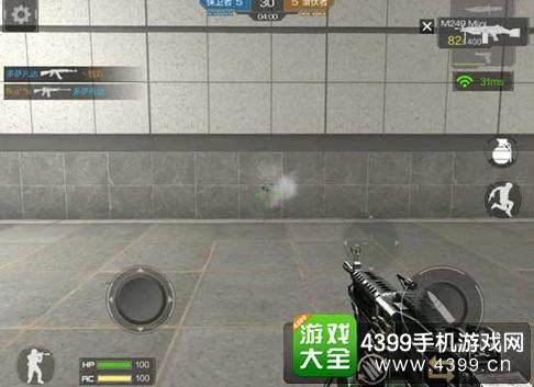 CF手游M249怎么样