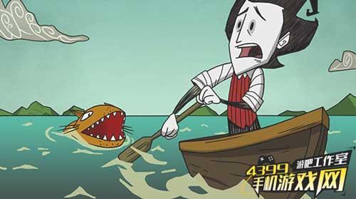 饥荒:船难1
