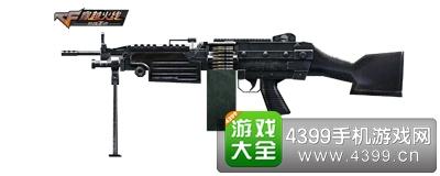 CF手游新手武器M249
