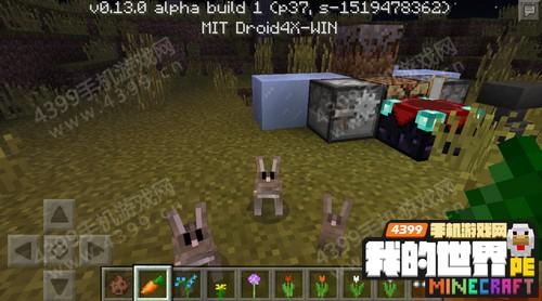 我的世界手机版兔子