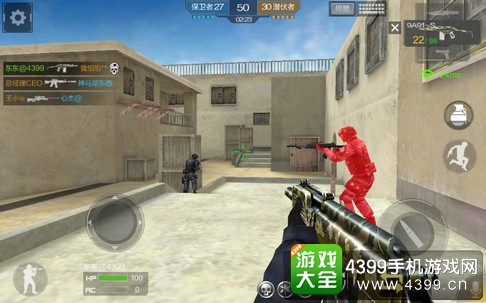 CF手游9A91-S步枪