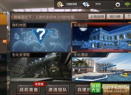 CF手游夜幕山庄地图