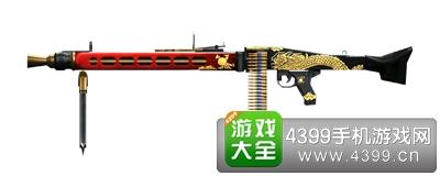 穿越火线枪战王者MG3翔龙