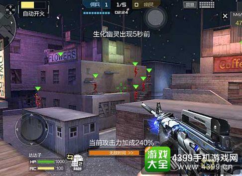 CF手游M4A1-雷神生化模式作战技巧