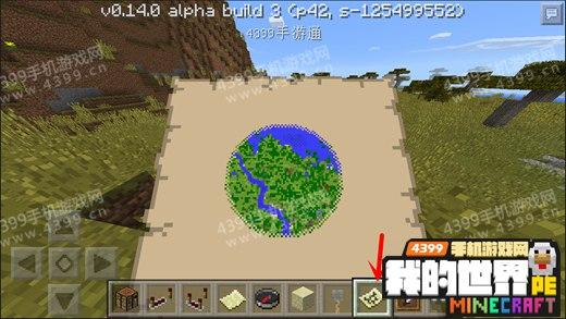 我的世界生成地图