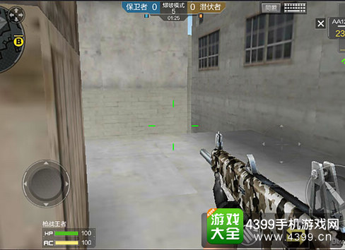 穿越火线枪战王者AA-12使用技巧
