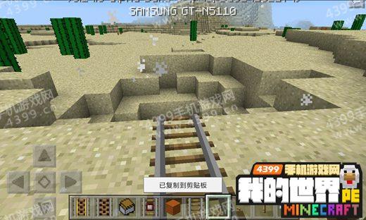 我的世界tnt矿车爆炸