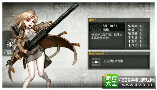 少女前线机枪公式