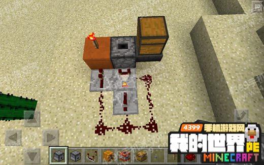 我的世界红石自动投掷器怎么做