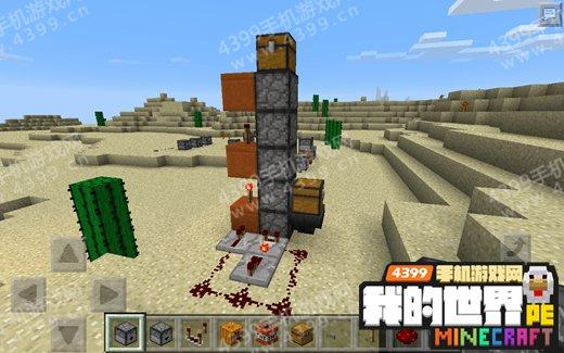 我的世界自动投掷器简单版