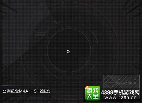 穿越火线(荒岛特训上线)公测版M4A1怎么样