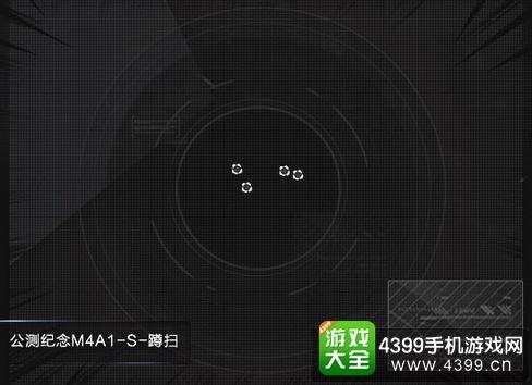 穿越火线枪战王者公测版M4A1怎么样
