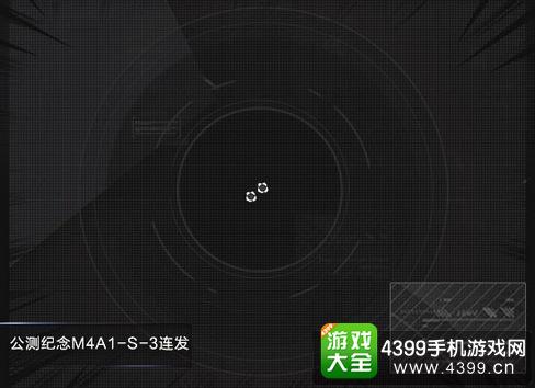 穿越火线枪战王者公测版M4A1好不好