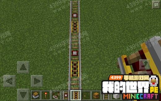 我的世界手机版自动矿车铁轨激活