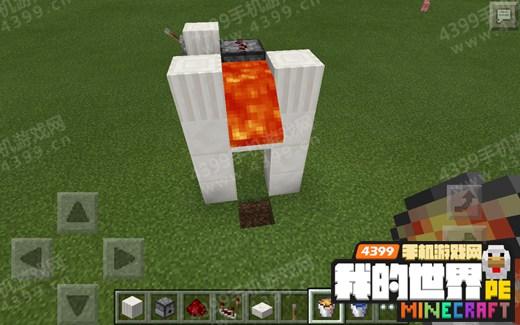 我的世界手机版火箭炮台岩浆