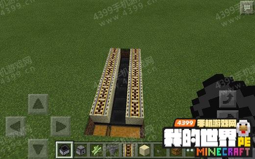 我的世界手机版甘蔗收割机轨道