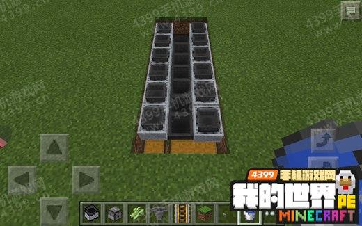 我的世界手机版甘蔗收割机矿车
