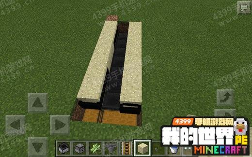 我的世界手机版甘蔗收割机沙子