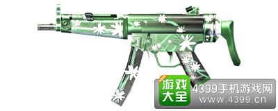 穿越火线枪战王者MP5茉莉