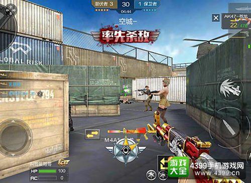 穿越火线(荒岛特训上线)AK47爆头技巧