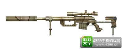 穿越火线枪战王者M200