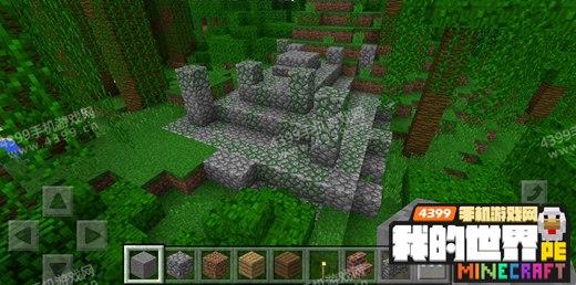 我的世界丛林神庙种子
