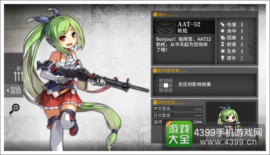 少女前线机枪推荐