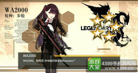 少女前线步枪排名