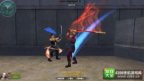 火线精英手机版超级刀战怎么玩
