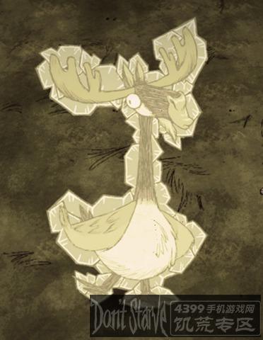 饥荒麋鹿鹅