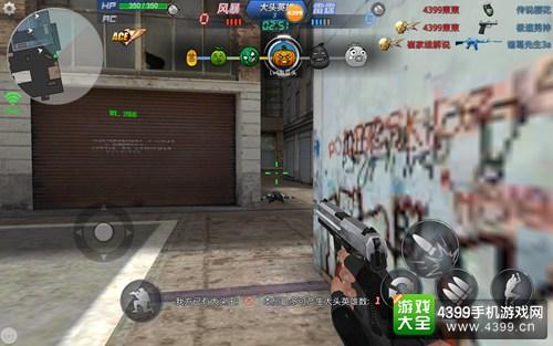 生死狙击手机报暴力街区地图解析