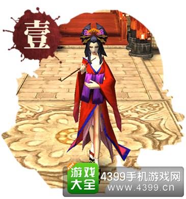 倩女幽魂手游日本艺妓