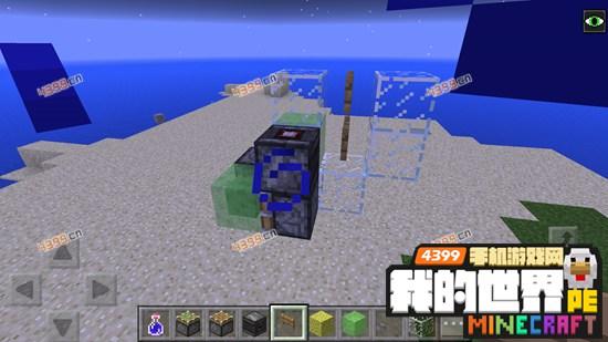 我的世界潜水艇怎么做手机版