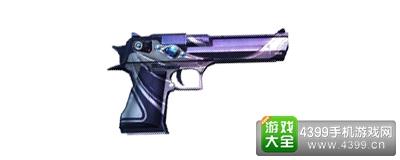CF手游沙鹰-枪王荣耀