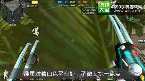 CF手游生化酒店BUG教程