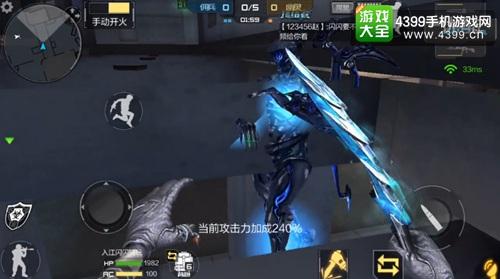 CF手游13号地区巴士车顶BUG教程